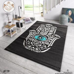 שטיח דגם חמסה