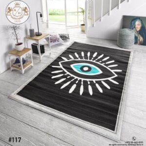 שטיח דגם עין