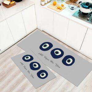 שטיח מטבח – דגם עיניים