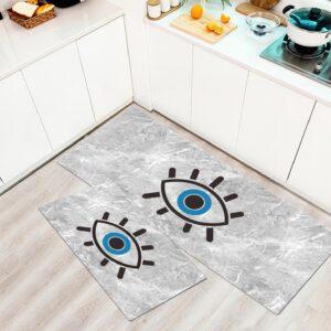 שטיח מטבח – דגם עין